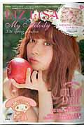 LIZ LISA×My Melody 2016 spring collectio