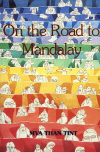 On_the_Road_to_Mandalay��_Tales