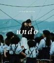 undo【Blu-ray】 [ 田口トモロヲ ]...