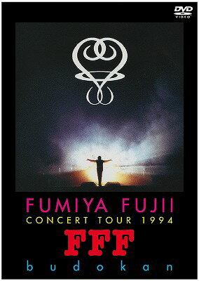 FUMIYA FUJII CONCERT TOUR 1994 FFF budokan [ 藤井フミヤ ]