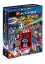 LEGO(R)スーパー・ヒーローズ:ジャスティス・リーグブルーレイ&DVDセット(2枚組)バットザロ ミニフィギュア付き【数量限定生産】【Blu-ray】 [ トロイ・ベーカー ]