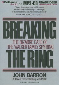 Breaking_the_Ring��_The_Bizarre