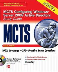 MCTS_Configuring_Windows_Serve