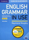 ENGLISH GRAMMAR IN USE 5th Edition with answers Japan Special Edition(日本限定版) レイモンド マーフィー