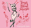 Toys Blood Music (初回限定盤 2CD) [...