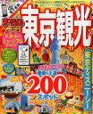 東京観光('17)