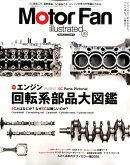Motor��Fan��illustrated��vol��117��