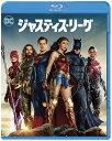 ジャスティス・リーグ ブルーレイ&DVDセット(2枚組)【Blu-ray】 [ ベン・アフレック ]