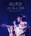 岩佐美咲コンサート2018〜演歌で伝える未来のカタチ〜【Blu-ray】 [ 岩佐美咲 ]