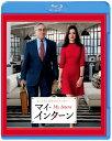 マイ・インターン ブルーレイ&DVDセット(2枚組/デジタルコピー付)【初回仕様】 [ ロバート・デ