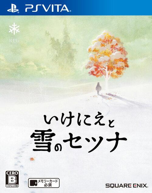 【予約】いけにえと雪のセツナ PS Vita版
