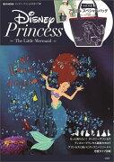 Disney Princess(The Little Merm)