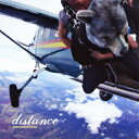 distance MAN WITH A MISSION