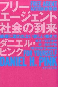 http://books.rakuten.co.jp/rb/12858186/