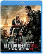 オール・ユー・ニード・イズ・キル ブルーレイ&DVDセット 【初回限定生産】【Blu-ray】