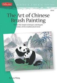 The_Art_of_Chinese_Brush_Paint
