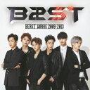 BEAST WORKS 2009-2013(初回限定盤 CD+DVD) [ B2ST ]