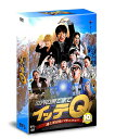 世界の果てまでイッテQ! 10周年記念 DVD BOX-BLUE [ 内村光良 ]