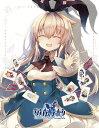 グリムノーツ The Animation Complete Blu-ray【Blu-ray】 [ 逢坂良太 ]