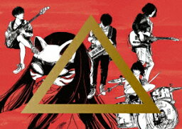 "Live at 日本武道館 ""GOKURAKU"