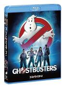 ゴーストバスターズ(初回生産限定)【Blu-ray】