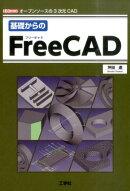 ������FreeCAD