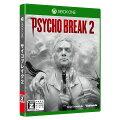PSYCHOBREAK 2 XboxOne版の画像