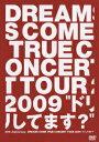 """20th Anniversary DREAMS COME TRUE CONCERT TOUR 2009 """"ドリしてます? [ DREAMS COME TRUE ]"""