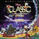 ディズニー・オン・クラシック 〜まほうの夜の音楽会 2012〜ライブ(2CD) [ (ディズニー) ]