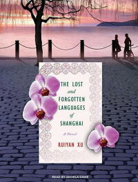 The_Lost_and_Forgotten_Languag