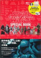 STAR WARS THE FORCE AWAKENS SPECIAL BOOK STORMTROOPER