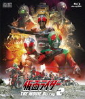 仮面ライダー THE MOVIE Blu-ray VOL.2【Blu-ray】 [ 村上弘明 ]
