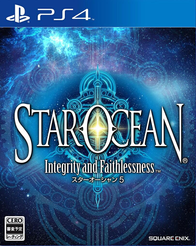 【予約】スターオーシャン5 - Integrity and Faithlessness - PS4版