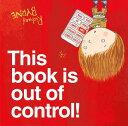書, 雜誌, 漫畫 - This Book Is Out of Control! THIS BK IS OUT OF CONTROL [ Richard Byrne ]