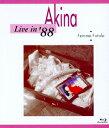 Live in '88・Femme Fatale 【Blu-ray】 [ 中森明菜 ]