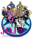 ジョジョの奇妙な冒険 黄金の風 O.S.T Vol.1 [ 菅野祐悟 ]...