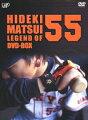 松井秀喜ーLEGEND OF 55-