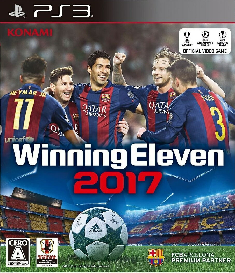 ウイニングイレブン 2017 PS3版...:book:18093813