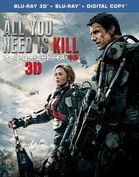 オール・ユー・ニード・イズ・キル 3D&2D ブルーレイセット【初回数量限定生産】【Blu-ray】 [ <strong>トム・クルーズ</strong> ]