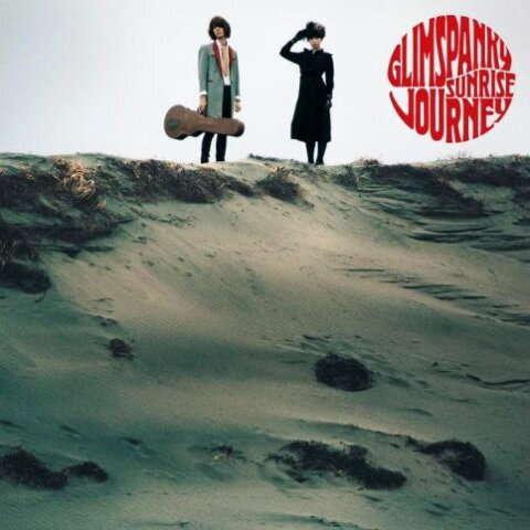SUNRISE JOURNEY [ GLIM SPANKY ]