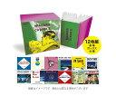 NIAGARA CD BOOK 2 (完全生産限定盤 12CD) [ 大滝詠一 ]