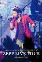 2013 JANG KEUN SUK ZIKZIN LIVE TOUR in ZEPP Special Edition [ チャン・グンソク ]
