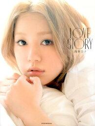 LOVE STORY [ 西野 カナ ]