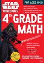 西洋書籍 - Star Wars Workbook: 4th Grade Math SW WORKBK 4TH GRADE MATH (Star Wars Workbooks) [ Workman Publishing ]