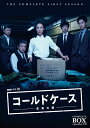 連続ドラマW コールドケース〜真実の扉〜DVD コンプリート...