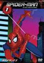 スパイダーマン 新アニメシリーズ Vol.1 【MARVELCorner】 [ ニール・パトリック・