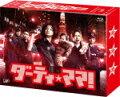 �����ƥ����ޥޡ� Blu-ray BOX