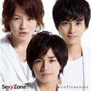 君にHITOMEBORE (初回限定盤C CD+DVD) [ Sexy Zone ]