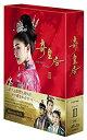 奇皇后 -ふたつの愛 涙の誓いー Blu-ray BOX3【Blu-ray】 [ ハ・ジウォン ]