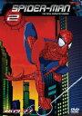 スパイダーマン 新アニメシリーズ Vol.2 【MARVELCorner】 [ ニール・パトリック・